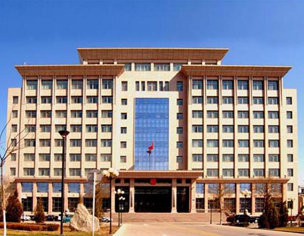 必威体育登录自治区人民检察院