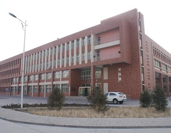 必威体育登录职业技术学校